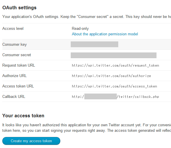 how to find my twitter api key